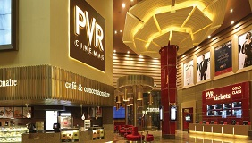 Pvr Ambience Mall, Gurgaon