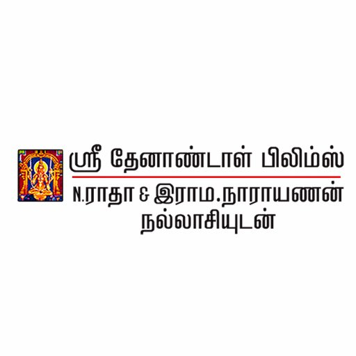 Sri Thenandal Films