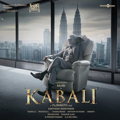 Kabali Album Cover