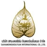 Sahamongkolfilm International